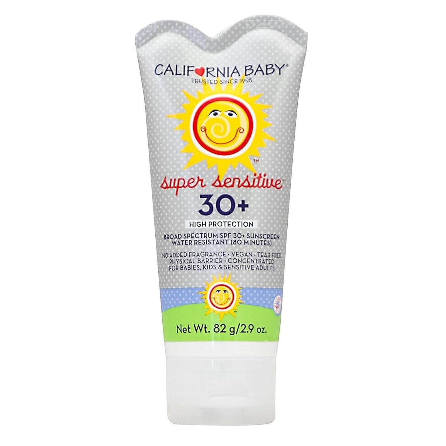 未接続マトリックス非行カリフォルニアベビー日焼け止めクリームSPF30 超敏感肌用82g