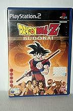 Dragon Ball Z-(Ps2)