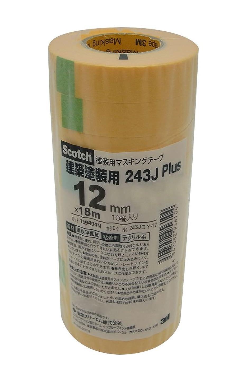 無傷忌避剤放射性スリーエム 塗装用 マスキングテープ 12mmX18m 10巻入
