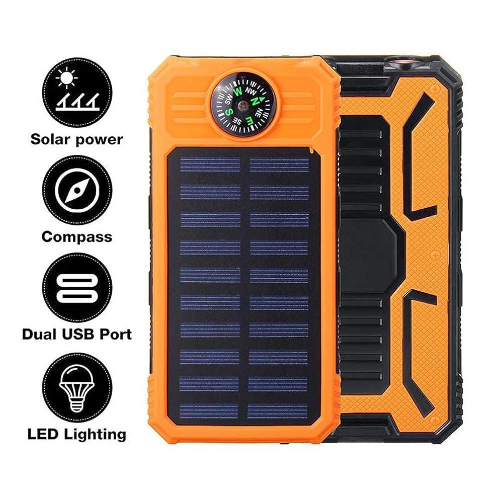 暗唱する累計ムス太陽光発電バンク 防水 そして 防塵 10000mAh ポータブル デュアルUSB 太陽電池充電器 と 懐中電灯 コンパス にとって 電話タブレット