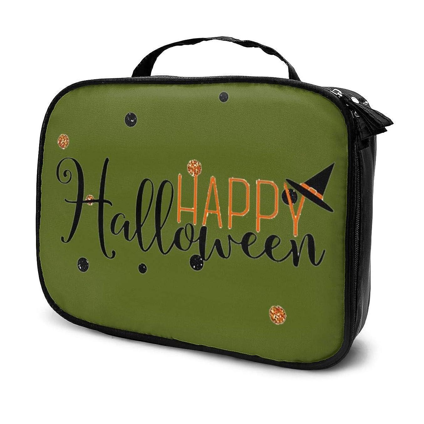 ペルセウスしみデンプシー収納袋ハッピーハロウィンbackgruond化粧品袋耐摩耗性軽量ポータブル高品質大容量旅行ポーチバスルームポーチ旅行小物整理約8×25×19cm