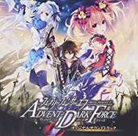 Fairy Fencer F Advent Dark by Game Music (2015-12-04)