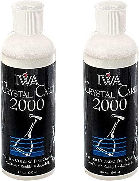 水晶护理 2000 套 2 18129
