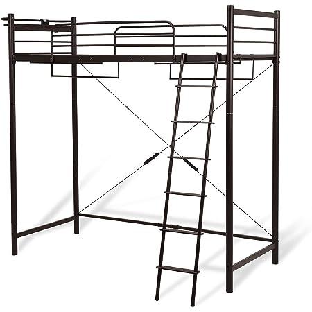クオリアル 棚コンセント付き ロフトベッド シングル ハイタイプ ベッド おしゃれ 【AQUA】アクア 高さ206.5cm ダークブラウン