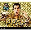 ペンパイナッポーアッポーペン(PPAP)