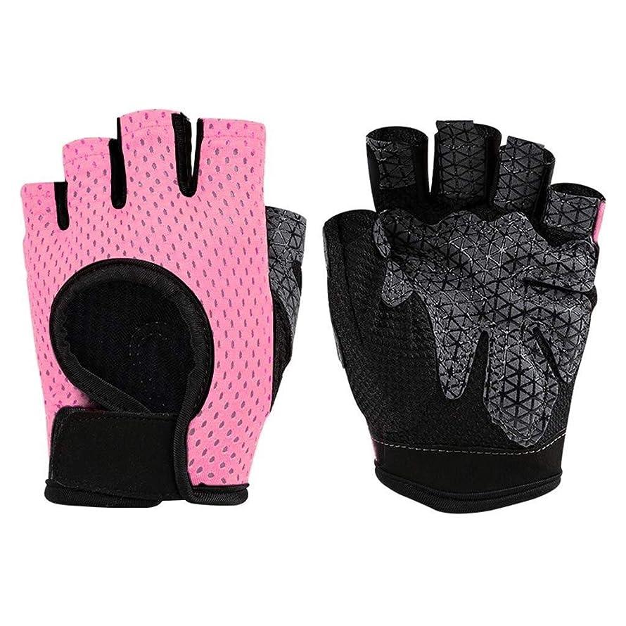 認める暫定パンサースポーツと呼吸用手袋男性と女性のスポーツジム、滑り止めパームレスト、プロの水平バー筋力トレーニングに適して (色 : ピンク, サイズ さいず : S s)