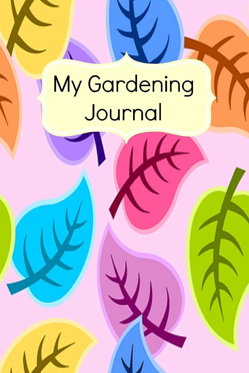 裏切り者食事を調理するオートマトンMy Gardening Journal: My Gardening Journal Homework Book Notepad Notebook Composition and Journal Diary Planner