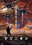 ドミニオン[DVD]