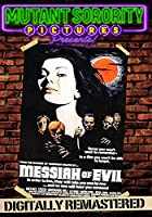 Messiah of Evil / [DVD] [Import]