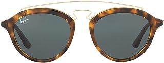راي بان RB4208-61048G نظارة شمسية - اخضر