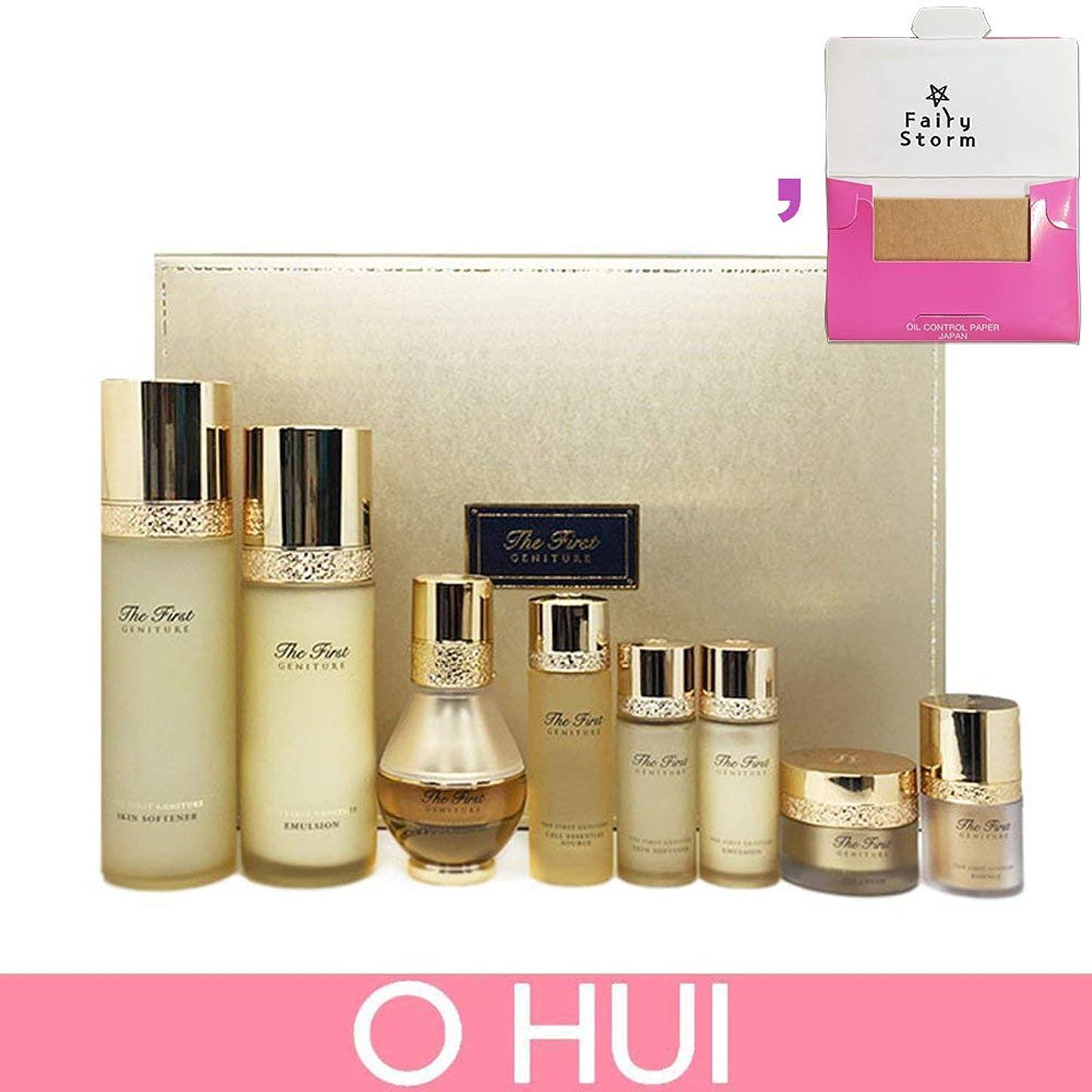ヒゲクジラ暗黙肥満[オフィ/O HUI]韓国化粧品 LG生活健康/O HUI THE FIRST 3EA SET/オフィ ザ?ファースト 3点セット + [Sample Gift](海外直送品)