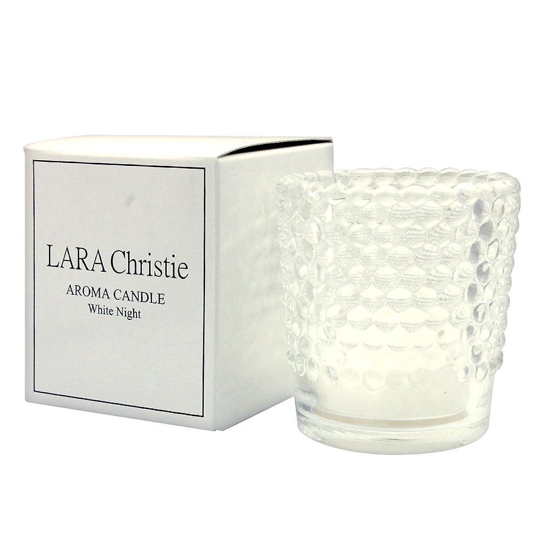 純正信念アノイ[ララクリスティー] LARA Christie ホワイトナイト アロマキャンドル [ WHITE Label ] a0011-w