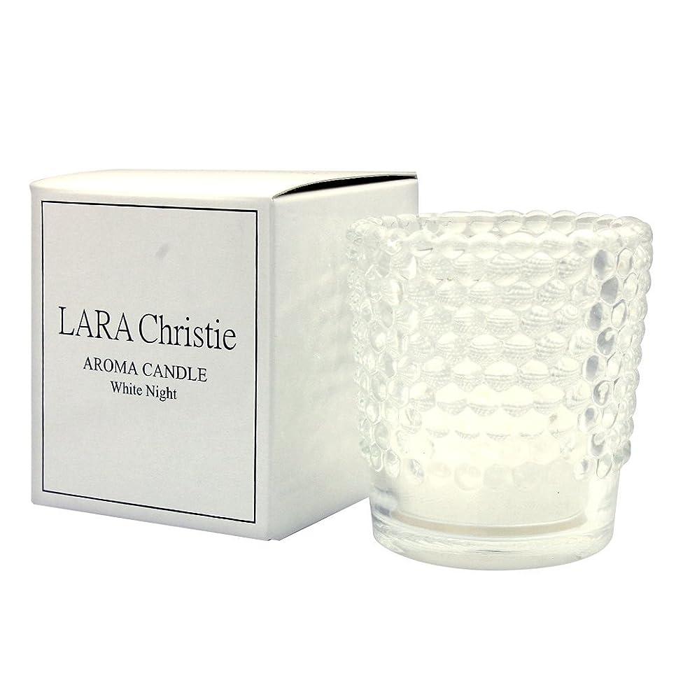 社説残基ファイバ[ララクリスティー] LARA Christie ホワイトナイト アロマキャンドル [ WHITE Label ] a0011-w