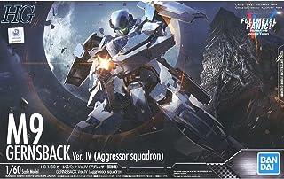 HG フルメタル・パニック! ガーンズバックVer.IV(アグレッサー部隊機) 1/60スケール 色分け済みプラモデル