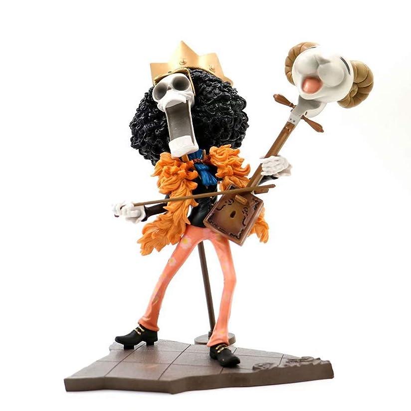 対角線端スパンアニメワンピースモデル、PVC子供のおもちゃコレクション像、卓上装飾玩具像玩具モデルキャラクター彫刻、ブルック(25cm) JSFQ