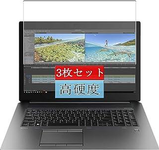3枚 Sukix フィルム 、 HP ZBook 17 G6 17.3インチ 向けの 液晶保護フィルム 保護フィルム シート シール(非 ガラスフィルム 強化ガラス ガラス ) 修繕版