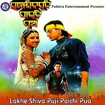 Lakhe Shiba Puji Paichi Pua (Original Motion Picture Soundtrack)