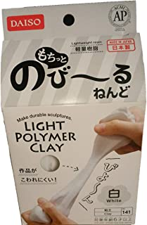 Daiso Light Polymer Clay White