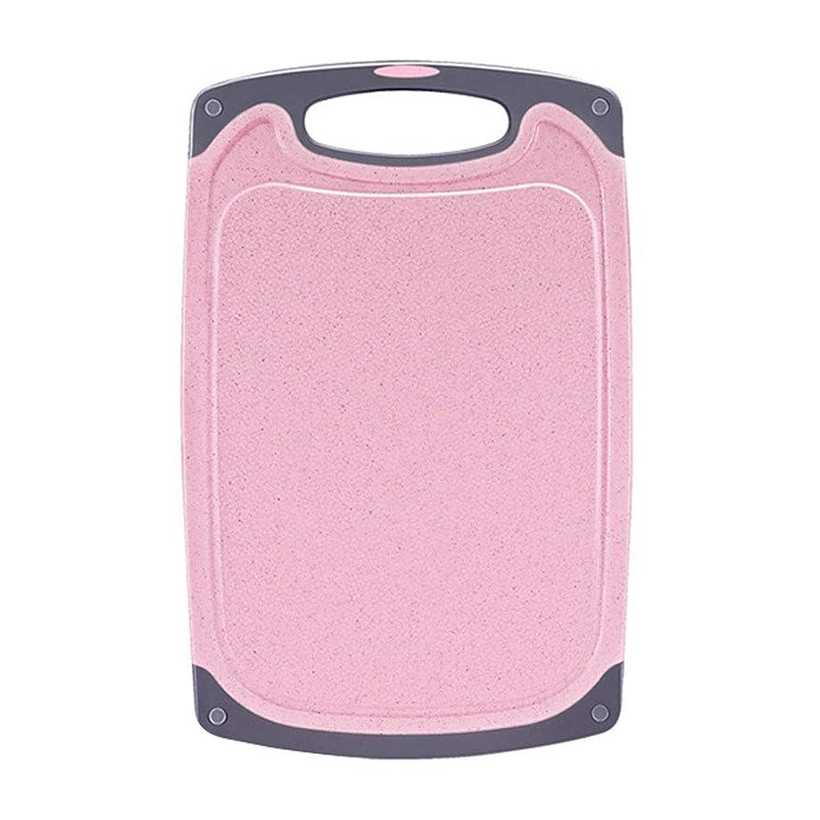 試用黒くする大気まな板ノンスリップ家カビ防止食品調理器具アクセサリー小麦わらチョッピングブロックエコ(ピンク)
