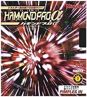 ニッタク(Nittaku) 卓球 ラバー ハモンド_プロアルファー 裏ソフト 高弾性 NR-8528 ブラック 薄