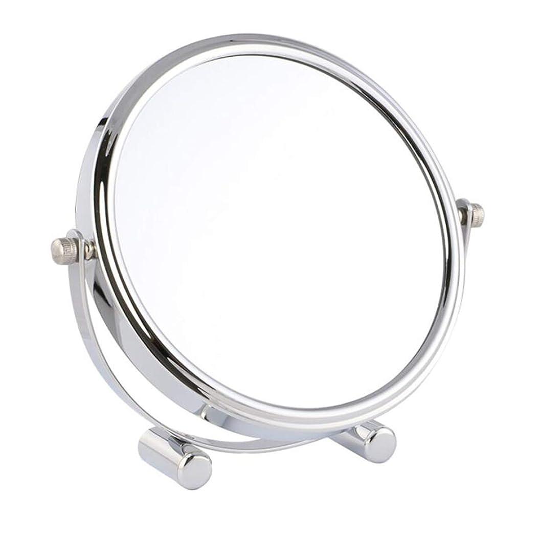 できれば問い合わせる精緻化化粧鏡 女優ミラー けメイクミラー スタンドミラー 卓上鏡 化粧道具 両面鏡 片面2倍 拡大鏡 360度回転 鏡面直径17cm