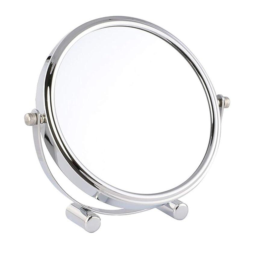 毎週無しベイビー化粧鏡 女優ミラー けメイクミラー スタンドミラー 卓上鏡 化粧道具 両面鏡 片面2倍 拡大鏡 360度回転 鏡面直径17cm