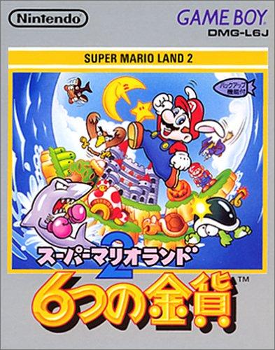 Super Mario Land 2: 6 Tsu no Kinka GAME BOY [Import Japan]