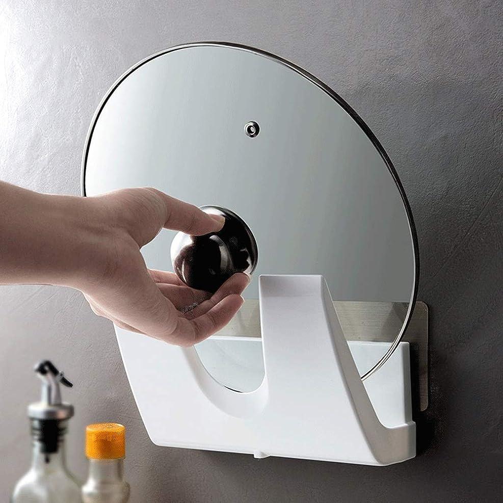 学者驚かす横鍋蓋スタンド 2パック無料パンチング鍋蓋ホルダーキッチンまな板壁掛けホルダーラック 多機能キッチンアクセサリー (Color : White, Size : 20×5×8cm)