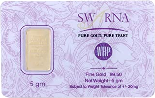 WHP Jewellers 24k (995) 5 gm Yellow Gold Coin