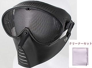 D-drempating サバイバルゲーム オリジナル ミリタリー フルフェイスマスク サバゲー必需品 広範囲 ガード マスク (ブラック) pa108