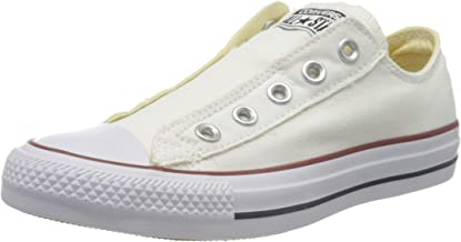 Amazon.fr : converse sans lacets
