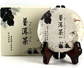 Sponsored Ad - Aged Pu-erh Tea, Ripe Puerh Tea Cake, Year 2009, Organic and Fermented Chinese Black Tea for Daily Drink an...