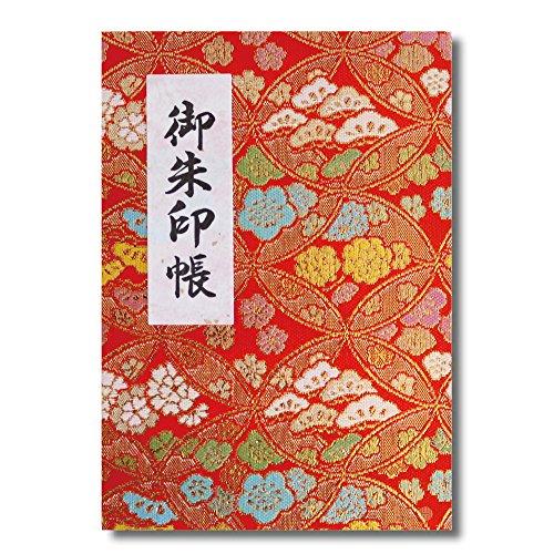 御朱印帳 40ページ 蛇腹式 ビニールカバー付 金襴 法徳堂オリジナルしおり付 (七宝(赤))