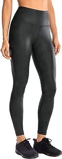 Women's Fashion Coated Faux Leather Legging High Waist...