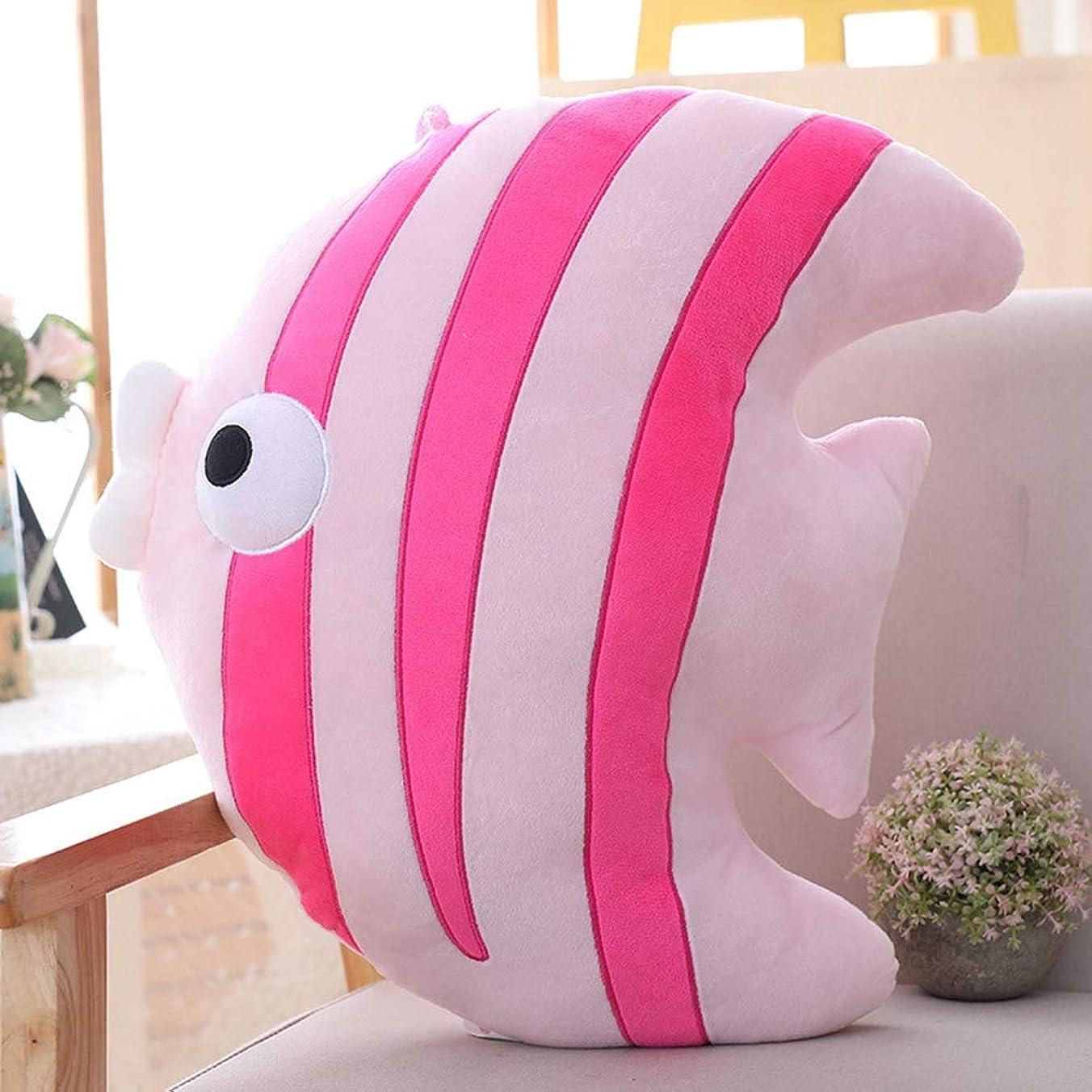 レンジ大理石オーバーヘッドぬいぐるみ 熱帯魚 綺麗 抱き枕 可愛い クッション性 椅子 テーブル ソファー ベッド 休み取る 部屋飾り オフィス置物 おしゃれ お祝い バレンタイン お誕生日プレゼント ギフト 贈り物 ピンク50CM