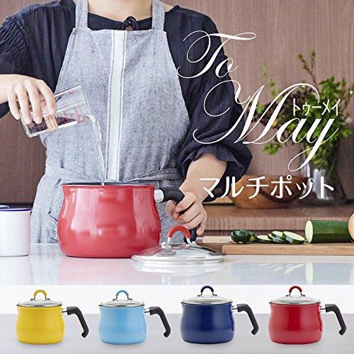 和平フレイズマルチポットL16cm3L(3~4人用)ネイビーIH対応ご飯鍋ふっ素樹脂加工ご飯鍋ミルクパン揚げ鍋トゥーメイToMay一人暮らし新生活SRA-9473