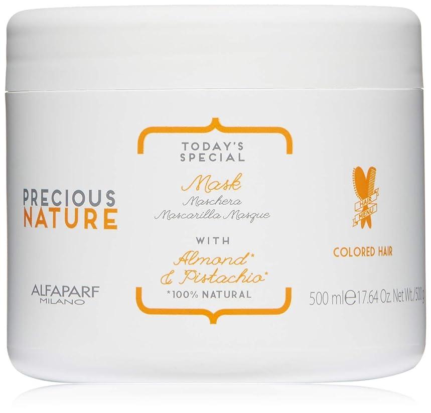 Alfaparf Milano Precious Nature Color Protection Hair Mask - Sweet Almond Oil and Pistachio Essence - Color Safe - Strengthening Treatment - Professional Salon Quality - 17.28 oz.
