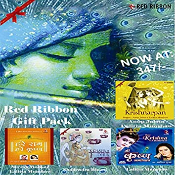 Red Ribbon Gift Pack3