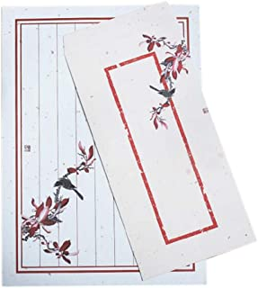10pcs Chinese Ink Painted Flower Invitation Envelopes Stationery Greetings Cards for Calligraphy, Wedding