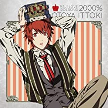 Best uta no prince sama maji love 2000 Reviews
