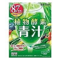 【井藤漢方製薬】植物酵素青汁 20包 ×5個セット