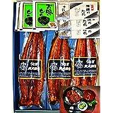 【御歳暮ギフト・お祝いギフト・ご贈答・お誕生日プレゼント・ご自宅用にも!!】鰻蒲焼3枚セット・ふっくらととろける炭火焼の鰻蒲焼 ジューシーな鰻蒲焼をお召し上がりくださ