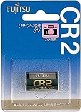 富士通 カメラ用リチウム電池3V 1個パック CR2C(B)N