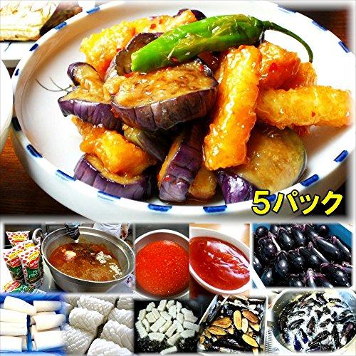 イカと茄子のスイートチリソース 5食惣菜 お惣菜 おかず 惣菜セット 詰め合わせ お弁当 無添加 京都 手つくり