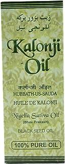 Ashwin, Kalonji Oil, 100 Milliliter(mL)