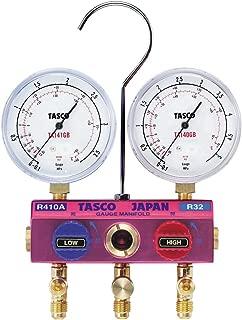イチネンTASCO TA122GBH-1 R410A/R32ゲージマニホールドキット