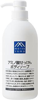 M-mark アミノ酸せっけんボディソープ