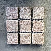 石畳 ピンコロかんたんマット 約300×300×20(mm) 1枚 黄色