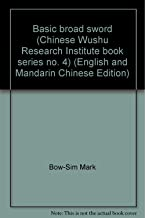Basic broad sword (Chinese Wushu Research Institute book series no. 4) (English and Mandarin Chinese Edition)