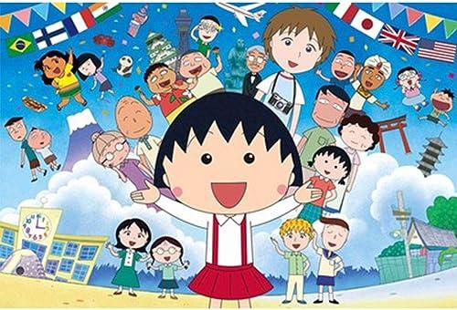 artoon Anime Boxed 500 1000 1500 Stücke von Erwachsenen Dekompression Puzzle Kinder Früherziehung Lernen Puzzle Spielzeug Puzzle P410